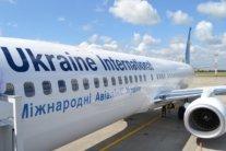 Авіаперельоти не відновлять до 1 липня – МАУ