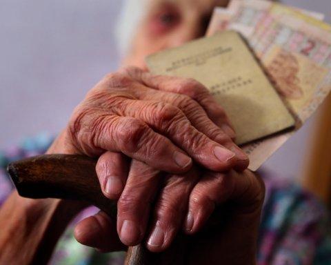 Пенсія в Україні: коли чекати чергового підвищення виплат