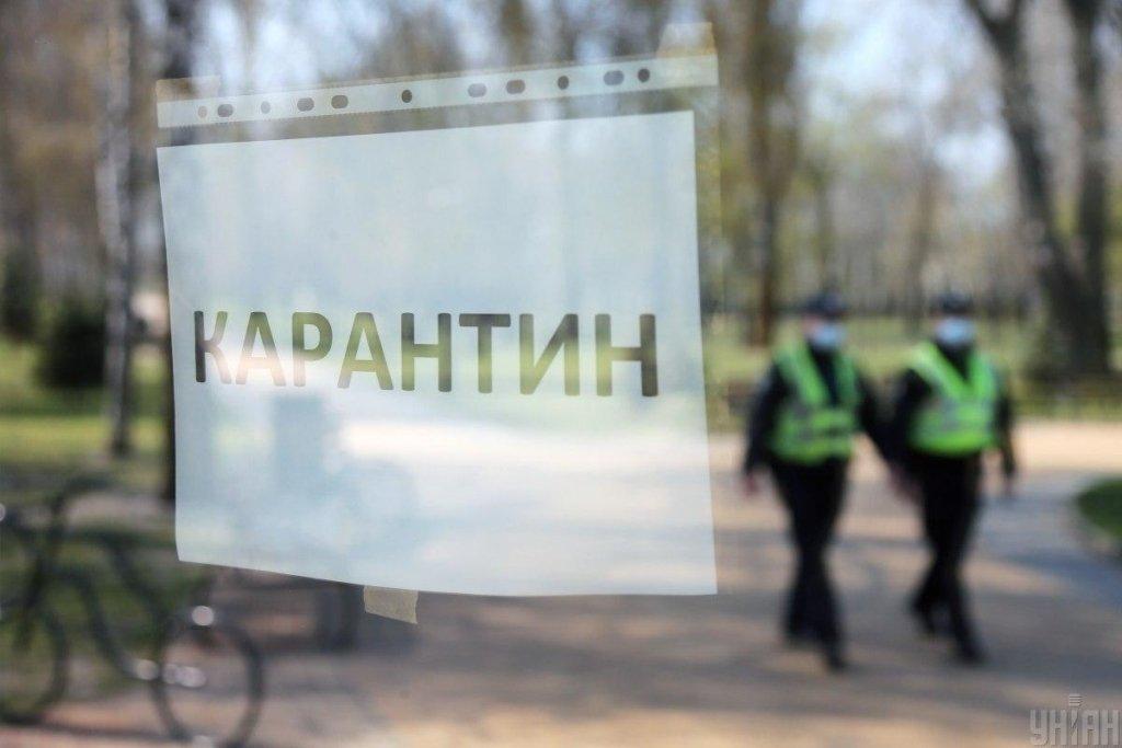 Ослабление карантина в Украине: с 12 мая откроют кафе и рестораны