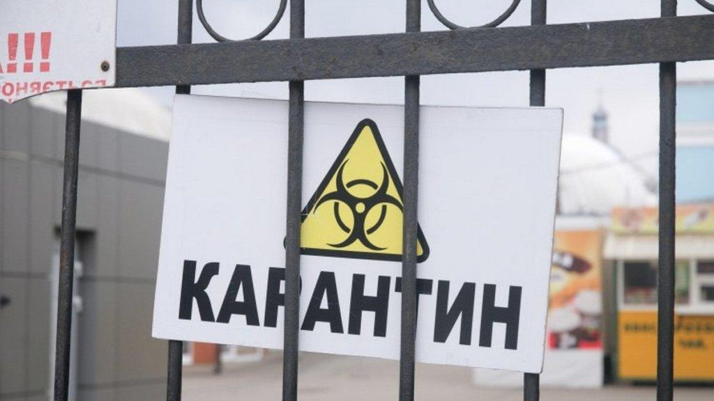 """Полтава потрапила в """"червону"""" зону, але вирішила послабити карантин: подробиці"""