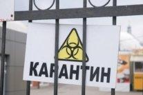 Другий етап пом'якшення карантину: українці самі вирішать, що і як відкриється 22 травня