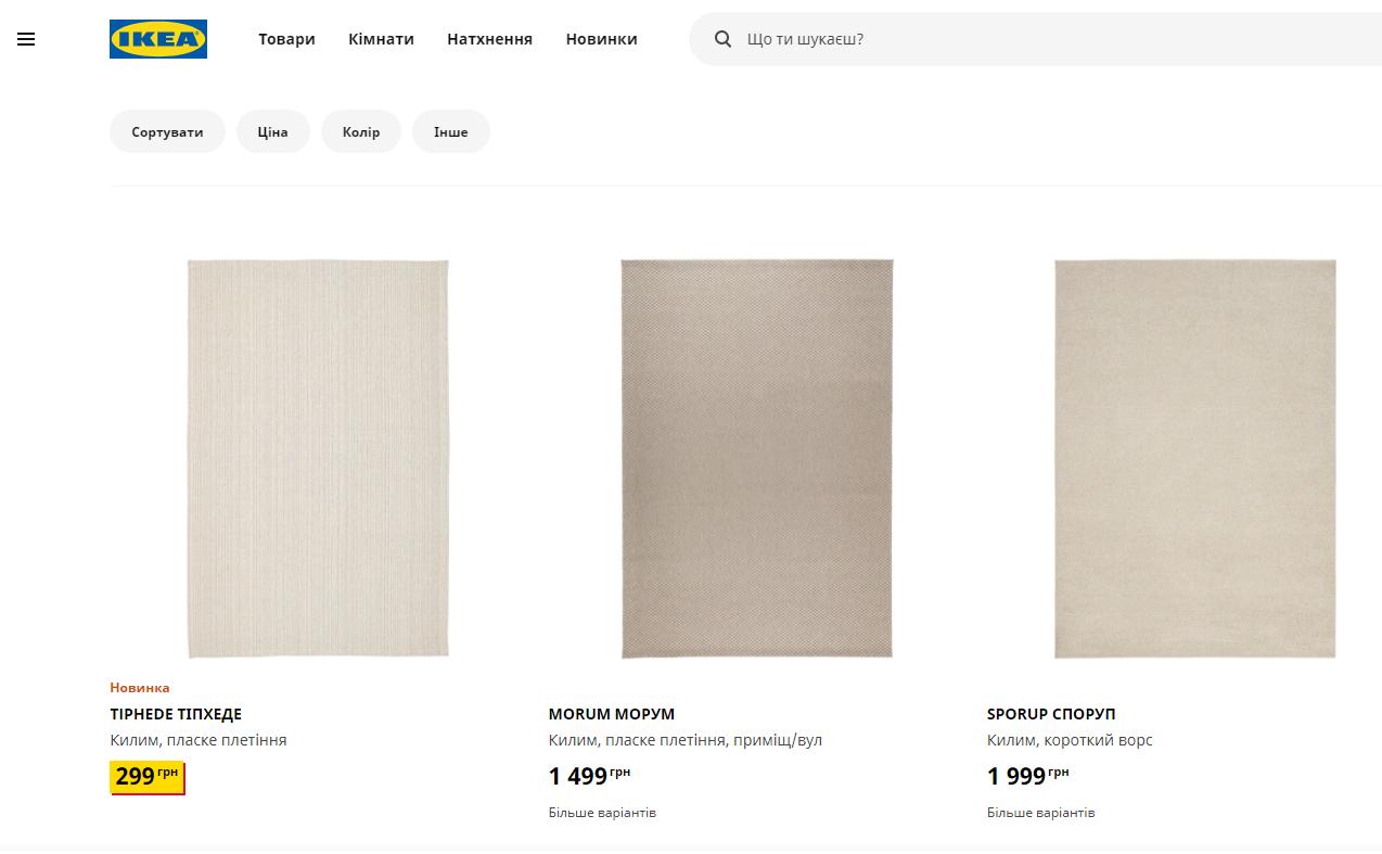 IKEA запустила продажи в Украине: все детали