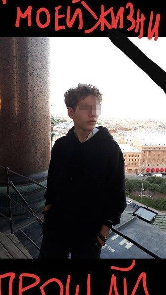 """Трагічно загинув 15-річний син актриси зі """"Щасливі разом"""": подробиці та фото"""