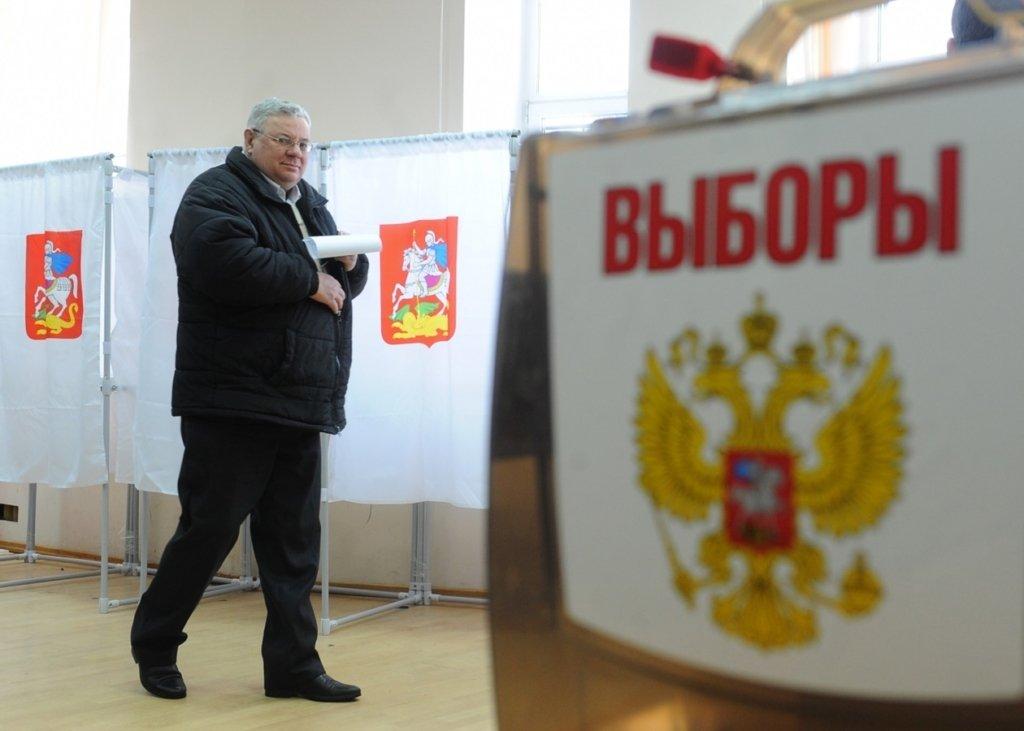 У Росії назвали головного конкурента Путіна на виборах президента РФ