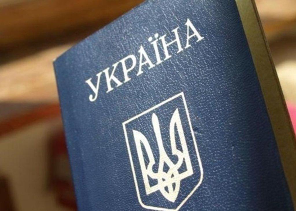 В Украине изменились правила прописки: что нужно знать