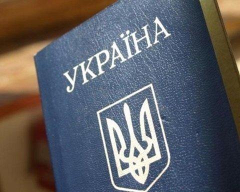 »Украина, иди в ж*пу»: харьковчанка попала в новый скандал на границе