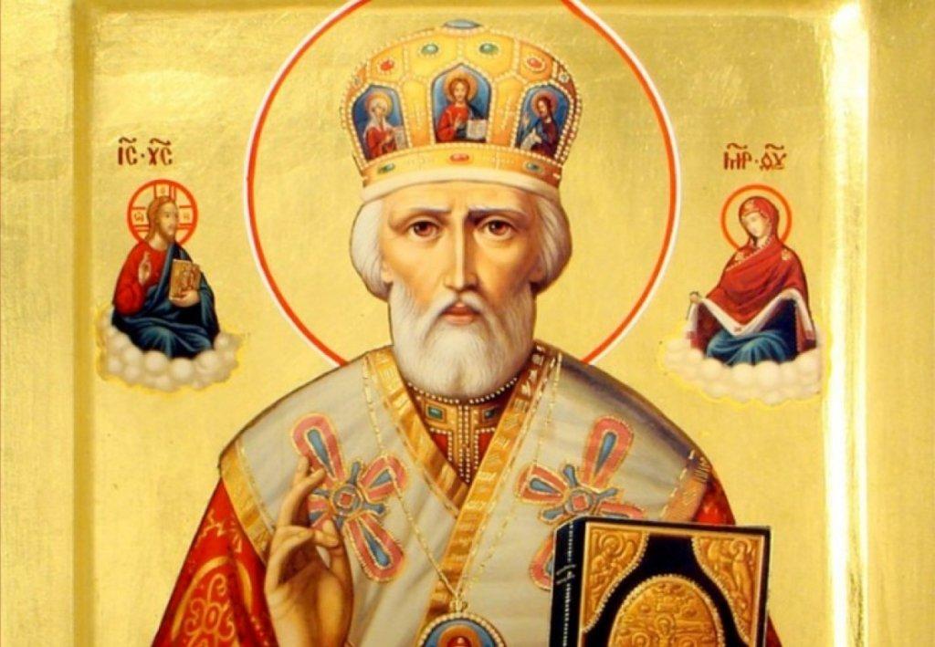 День Миколи Чудотворця: народні прикмети та молитви у цей день