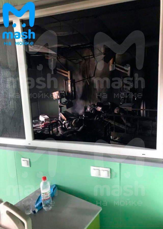 Загорівся апарат ШВЛ: у Росії під час пожежі в лікарні загинули 5 пацієнтів з коронавірусом