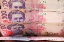 Накопительная пенсионная система может заработать в Украине с 2021 года