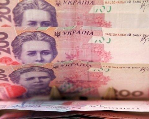 Накопичувальна пенсійна система може запрацювати в Україні з 2021 року