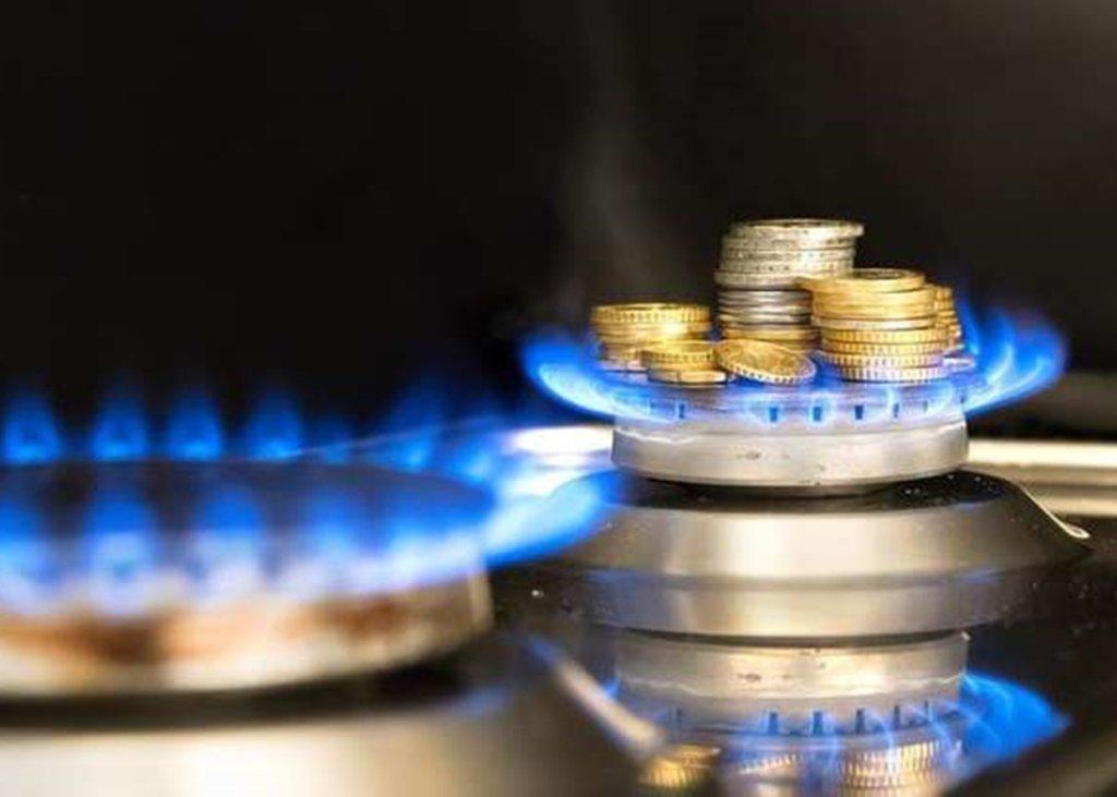 Ціна на газ для населення впала на 20%