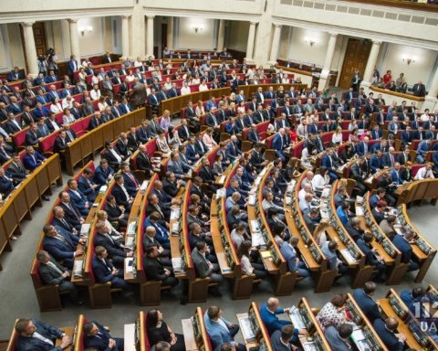 У Раді заблокували законопроект про КСУ: що сталося