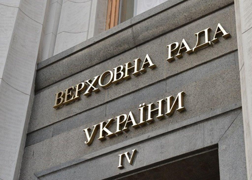Рада рассмотрит дело об изнасиловании в Кагарлыке в закрытом режиме