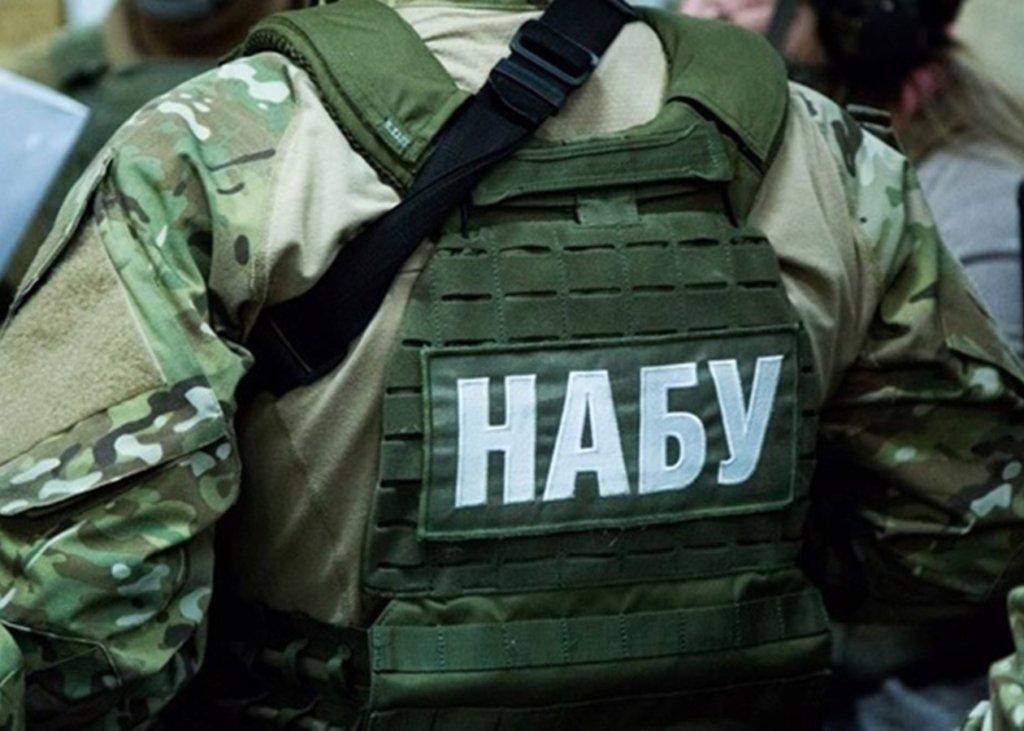 НАБУ закрыло дело против замминистра Грымчака
