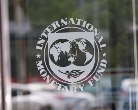 Украина успешно обговорила с МВФ проект госбюджета-2021: подробности