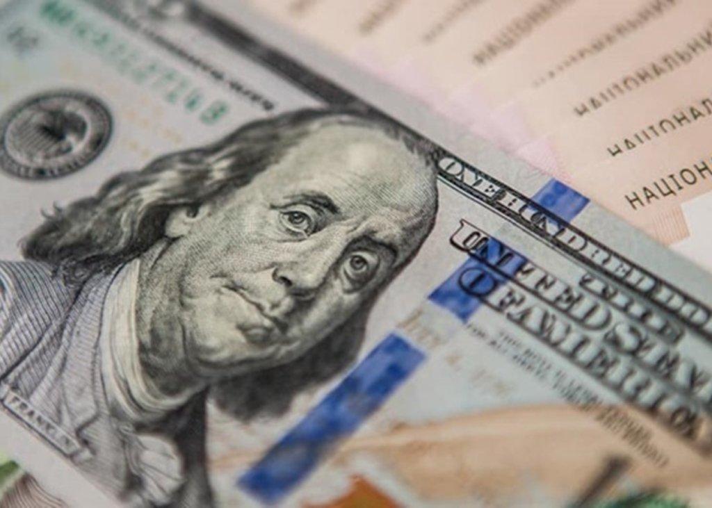 Валютні гойдалки: що буде з курсом долара за тиждень