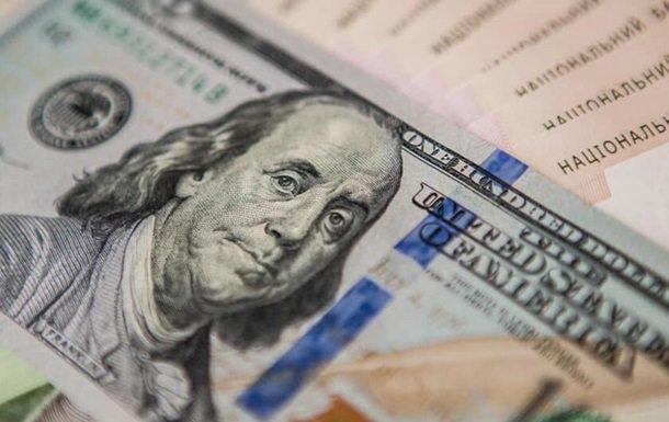 Курс долара рекордно обвалився: що буде далі