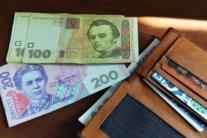 Минимальная пенсия в Украине вырастет до 4 тысяч гривен