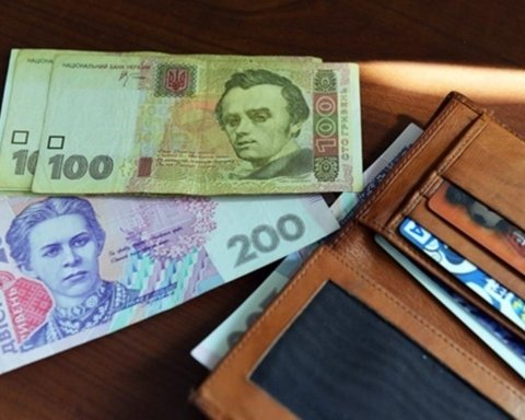 Мінімальна пенсія в Україні зросте до 4 тисяч гривень