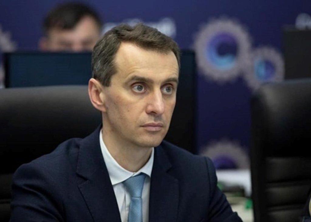 Ляшко попередив, що локдаун вб'є економіку України