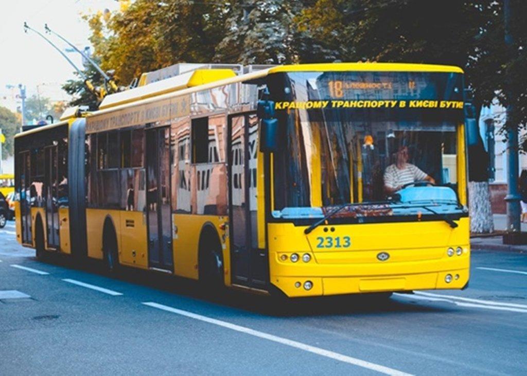 Уже в лютому ціни на проїзд можуть підвищити до 12-20 гривень