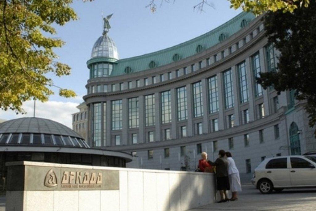 Через незаконні рішення суду ряд українських фінустанов можуть збанкрутувати