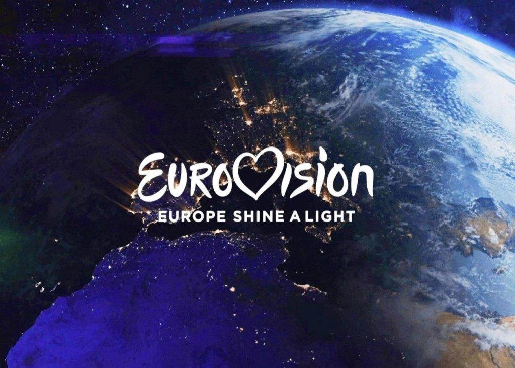 Євробачення 2020: де і коли дивитися фінал шоу