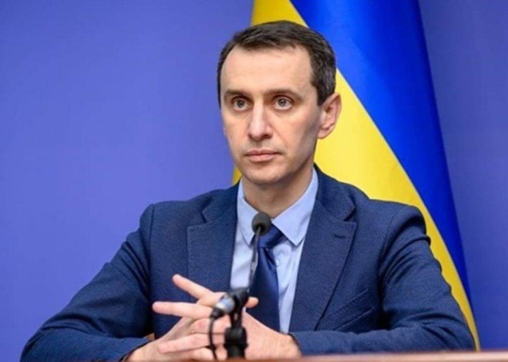 Ляшко задумався про посаду мера Києва