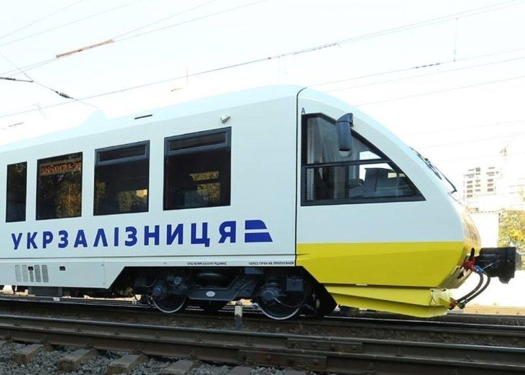 У Хмельницькій області скасували електрички через карантин
