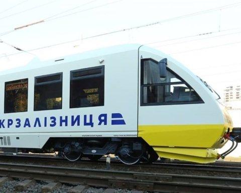 В Україні подорожчають залізничні квитки: скільки платитимемо в 2021