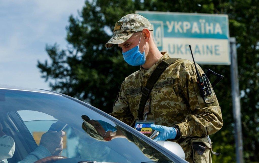 Ослаблення карантину: ще дві країни відкривають кордони з Україною