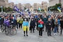 У центр Києва стягнули поліцію через масові акції