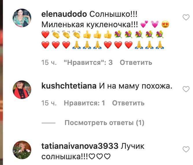 """""""На маму схожа"""": в мережі показали миле фото доньки Пугачової і Галкіна"""