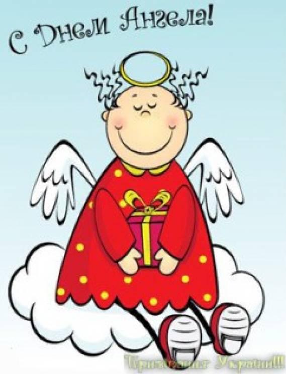 День святого Миколи Чудотворця: красиві листівки та привітання у віршах та прозі