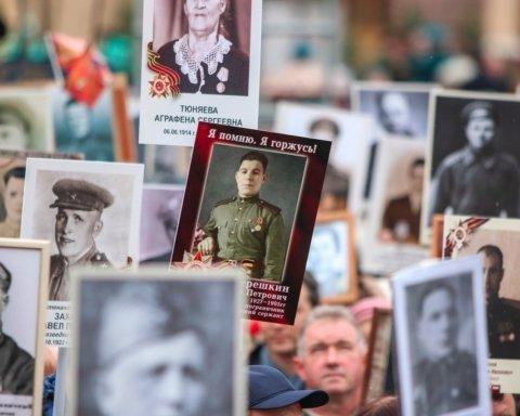 Конфуз з Гіммлером у «Безсмертному полку» в Росії і нацистами на афішах до 9 Травня