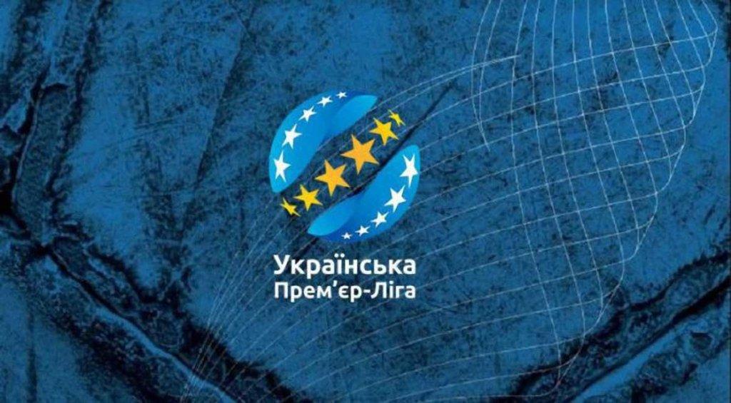 МИНЗДРАВ одобрил возобновление украинской Премьер-лиги с 30 мая