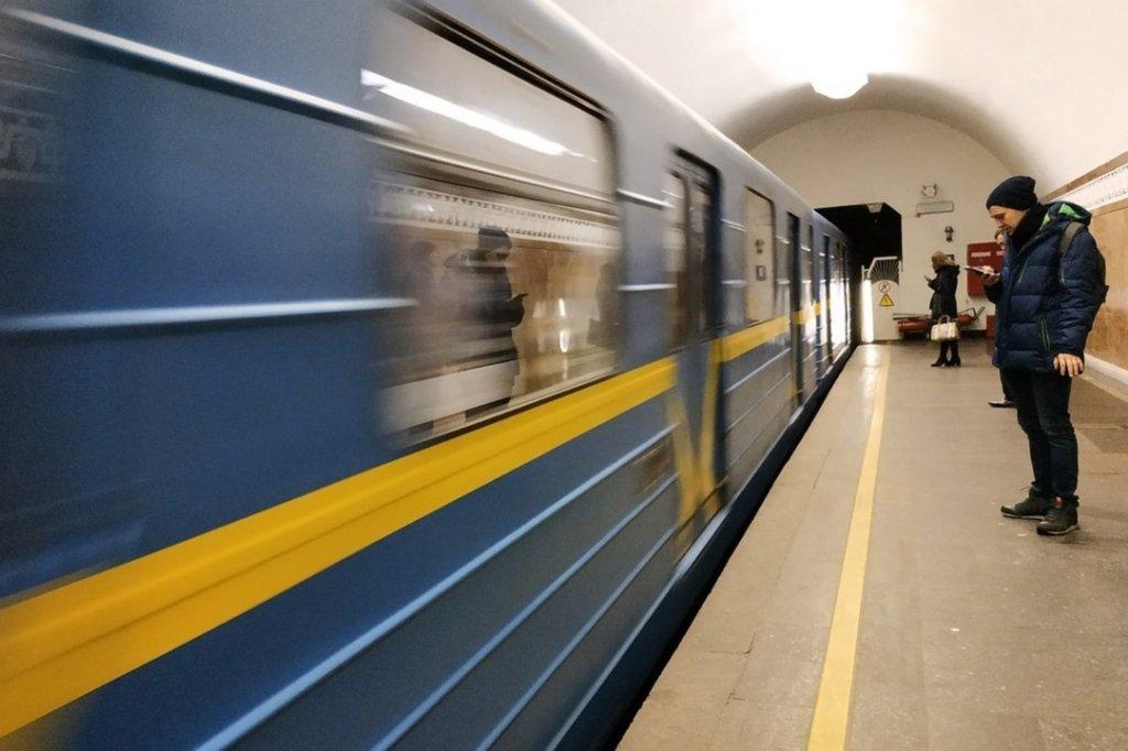 Когда в Украине откроют метро: названа четкая дата