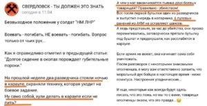 """""""Армія починає сама себе знищувати"""": бойовики """"Л/ДНР"""" зізналися у занепаді"""