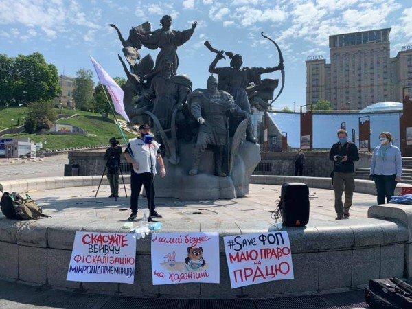 У Києві підприємці вимагали послаблення карантину