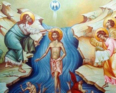 Вознесение Господне: значение праздника и приметы на 28 мая
