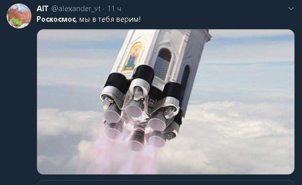 Сеть взорвалась мемами после успешного запуска CrewDragon