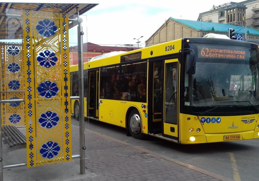 Кабмин одобрил возобновление работы общественного транспорта с 22 мая