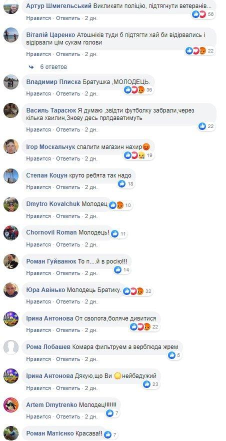 В Николаеве продают одежду с символикой России: скандальное видео