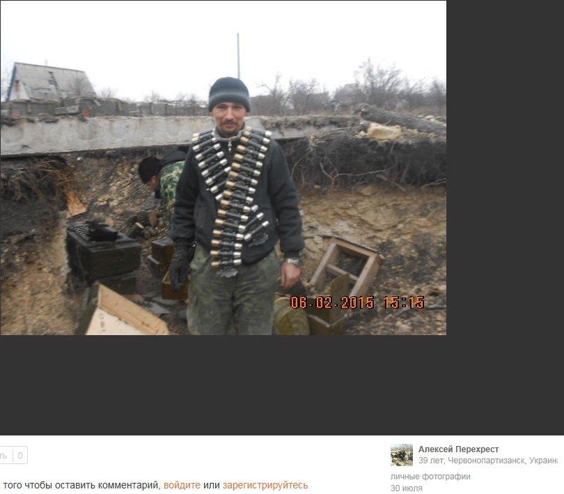 На Донбасі ліквідували небезпечного ворога України: подробиці