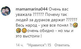 """Надія Бабкіна обурила росіян """"зціленням"""" від коронавірусу: бреше і не червоніє"""