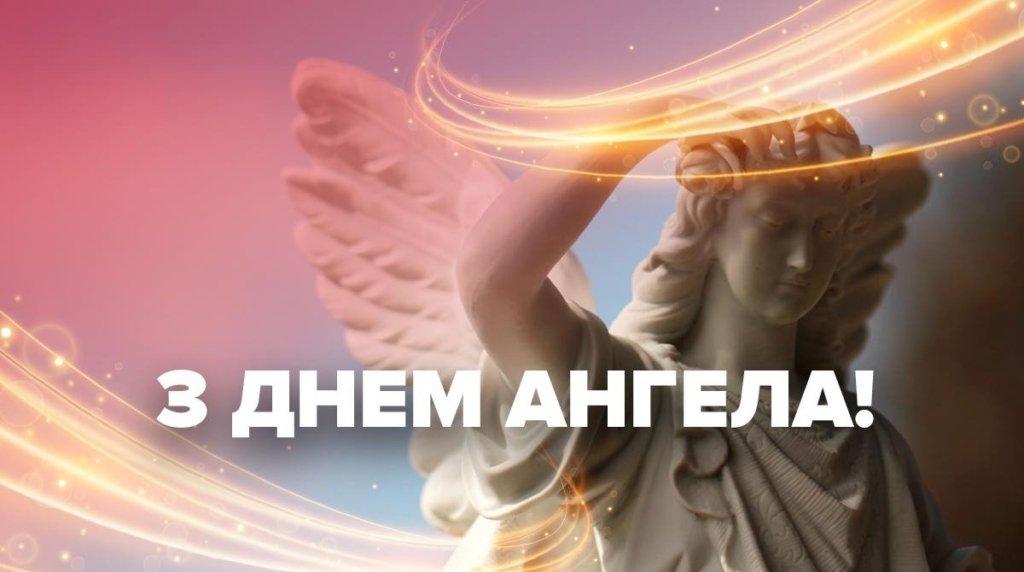День ангела Светланы: лучшие поздравления и яркие открытки
