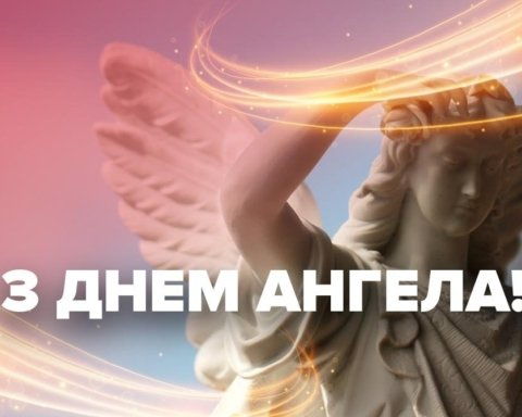 День ангела Юрія: найкращі привітання та красиві листівки