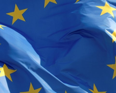Україні озвучили термін подачі заявки на вступ до ЄС