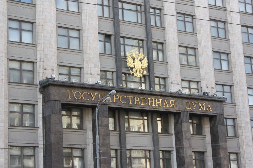 ЄС закликає не визнавати вибори в Росії, якщо вони пройдуть з порушеннями: реакція Кремля
