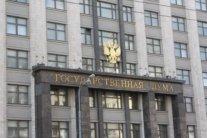 У Держдумі Росії закликали атакувати Україну